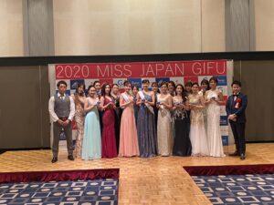 2020 MISS JAPAN 岐阜 本選大会に審査員として参加致しました。